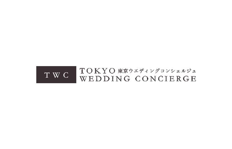 結婚式場相談カウンター:東京ウエディングコンシェルジュ